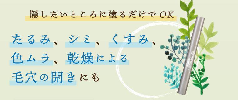 アイプリンのお得なキャンペーン【目元集中ケアコース】とは?